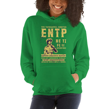 The Thoughtful Debater ENTP Unisex Hoodie design by Tanvir Mehedi