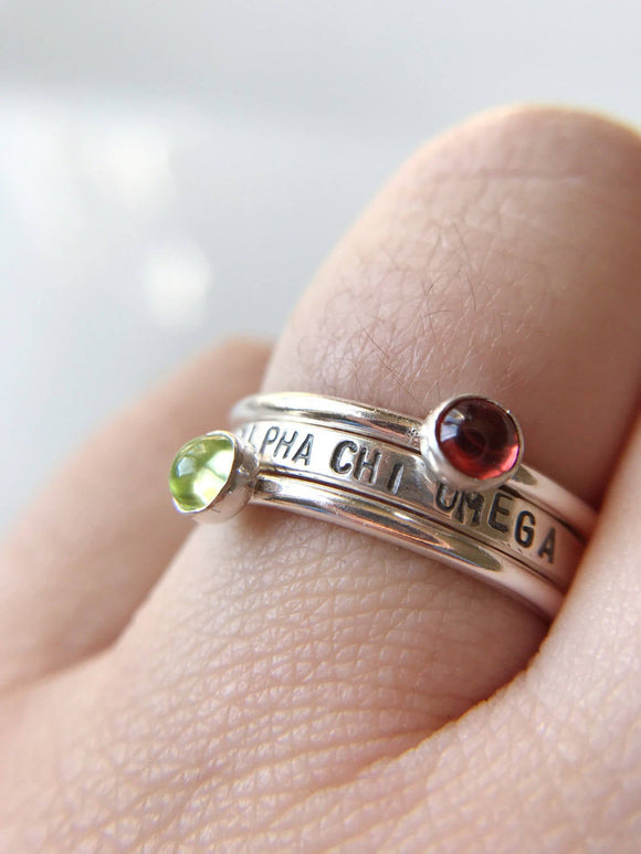 Alpha Chi Omega Ring / Garnet and Peridot Ring / Stacking Rings for Sorority / Alpha Chi Omega Sorority Colors  Greek Licensed Sorority Gift