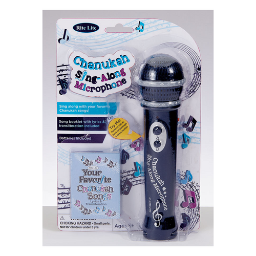 Chanukah Sing-Along Microphone