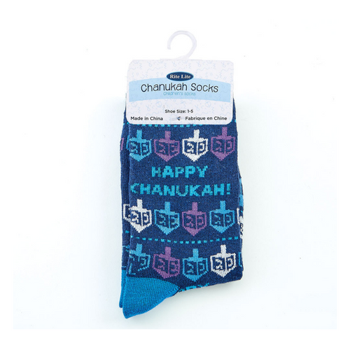 Kids Chanukah Socks