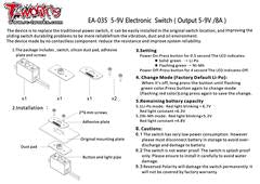 5-9V Electronic Switch