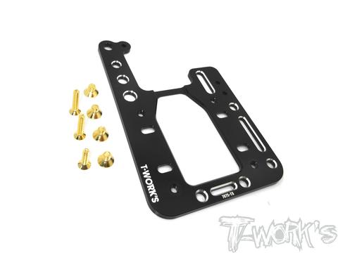 Kyosho MP10 Alu One Piece Engine Mount Plate