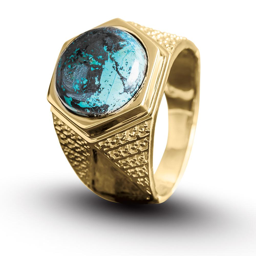 Men's Azurite Ring