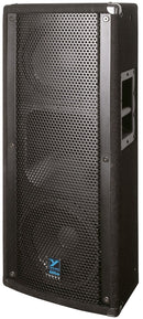 Yorkville E210 Dual 10-Inch 2-Way Passive Speaker - PSSL ProSound and Stage Lighting