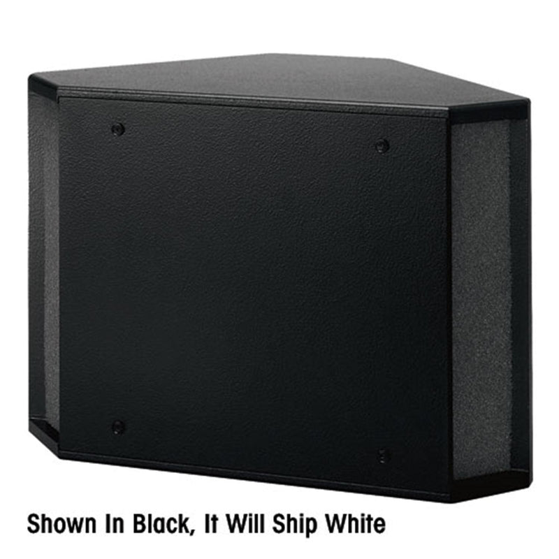 Electro Voice EVID-12-1 12In Passive Subwoofer/350W (White) - PSSL ProSound and Stage Lighting