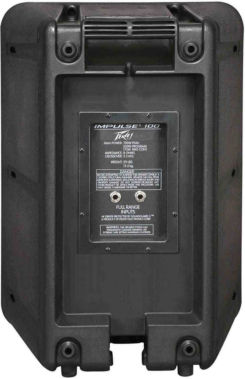 Peavey Impulse 100 Weather Resistant Speaker - PSSL ProSound and Stage Lighting
