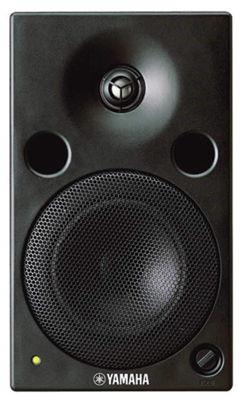 Yamaha MSP5A Two Way Active Studio Monitor (Each) - PSSL ProSound and Stage Lighting