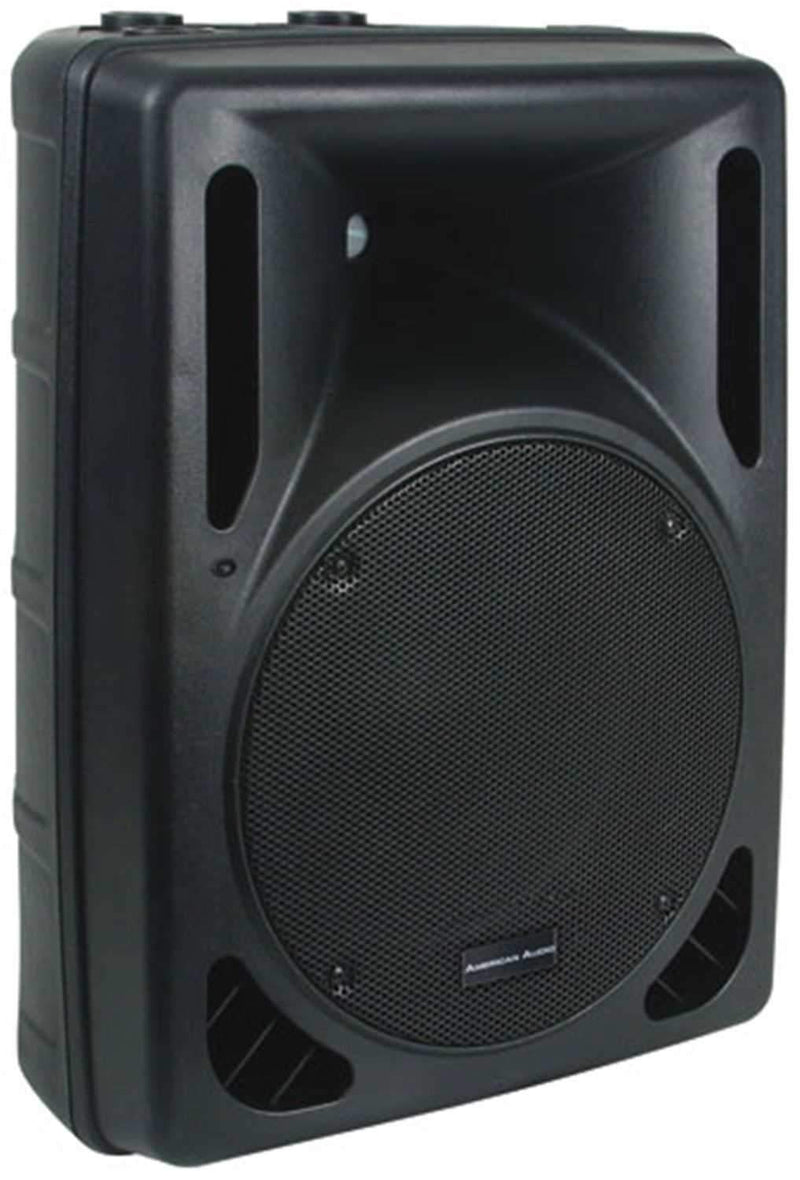 American Audio PXI-8P 8 Inch Powered Speaker - PSSL ProSound and Stage Lighting