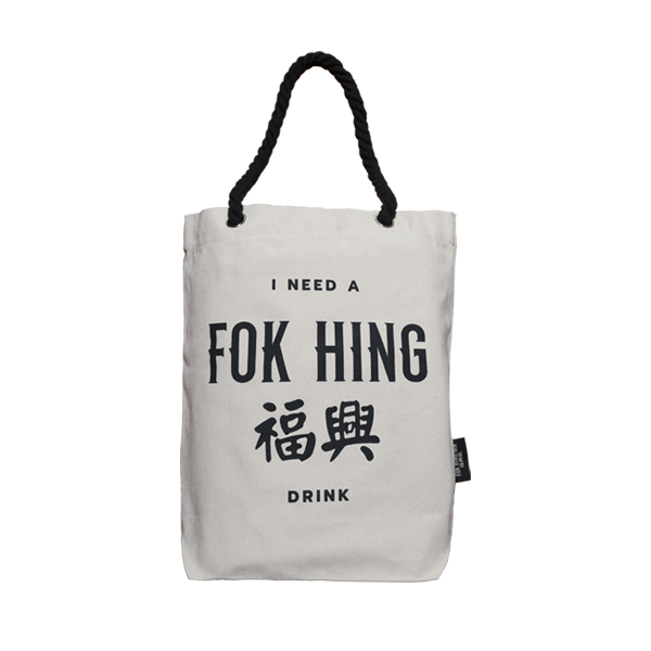 FOK HING TOTE