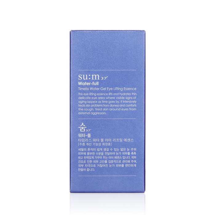 Su:m37 Timeless Water-full Gel Eye Lifting Essence 35