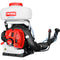 Factory Reconditioned 3HP Backpack Fogger Duster Leaf Blower 3-in-1 Sprayer
