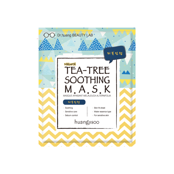 Huangjisoo Tea Tree Soothing Face Mask 5 Pack