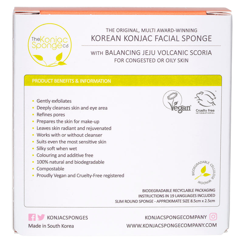 The Mandala Jeju Scoria Face Sponge