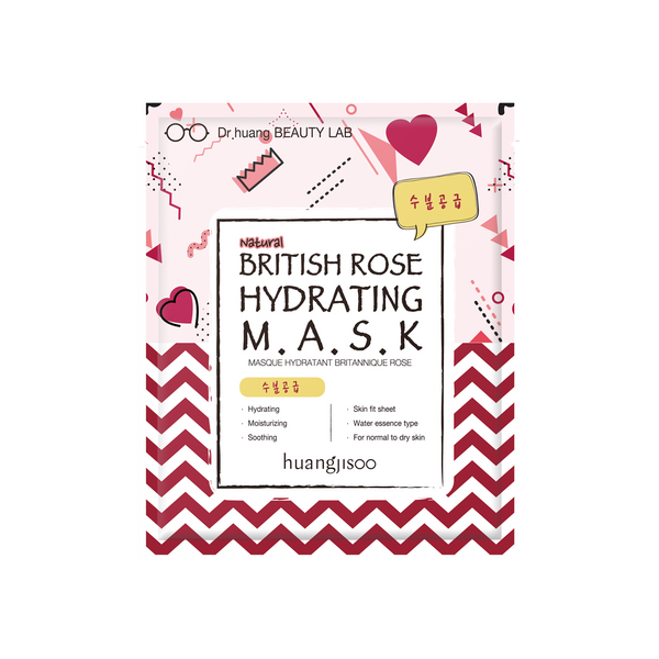 Huangjisoo British Rose Hydrating Face Mask 5 Pack