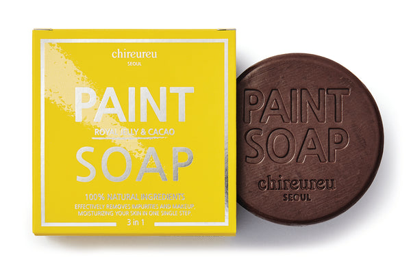 Chireureu Royal Jelly & Cacao Paint Soap