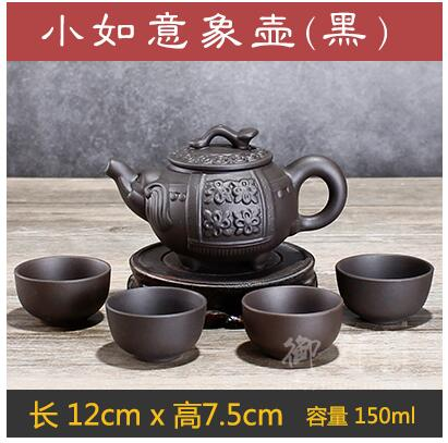 150ml pot 4cups 2