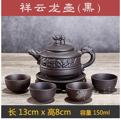 150ml pot 4cups 4