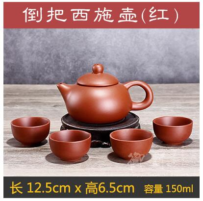 150ml pot 4cups 7