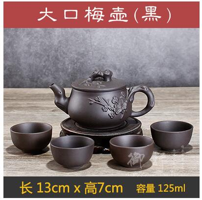 125ml pot 4cups 3