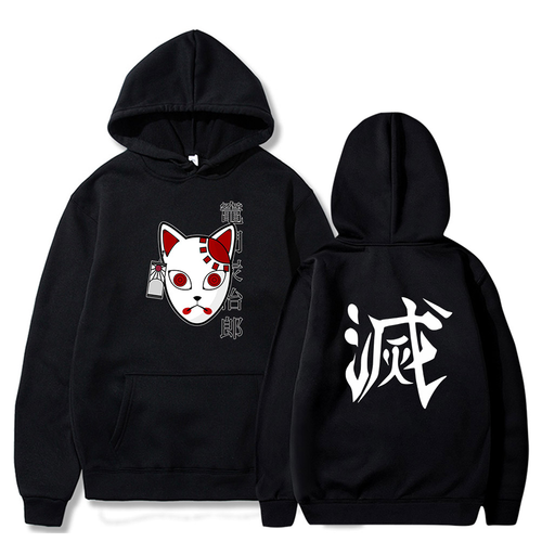 Demon Slayer Tanjirou Hoodie with Warding Mask Graphic Print