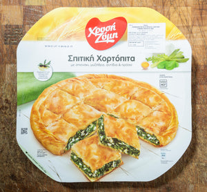 Xrisi Zimi Spinach Pie
