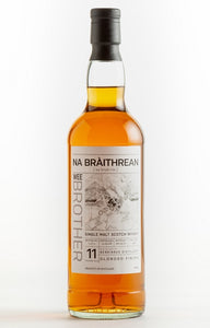 You added <b><u>Benrinnes Wee Brother 11 Year Old Oloroso Finish Single Malt Whisky (70 cl)</u></b> to your cart.