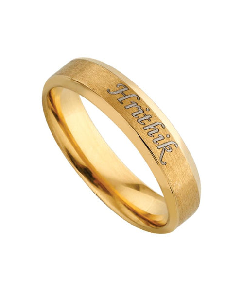 Customized Name Golden Polish Finger Ring For Men's/Boy's For Birthday, Anniversary - M-18