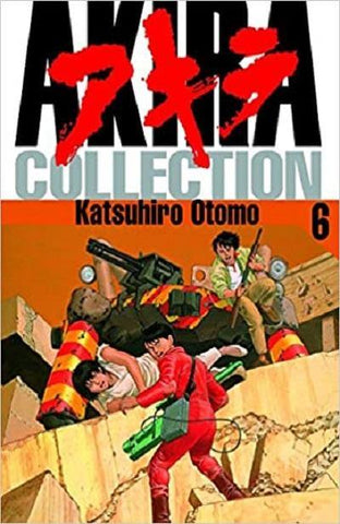 AKIRA COLLECTION (2005) 6