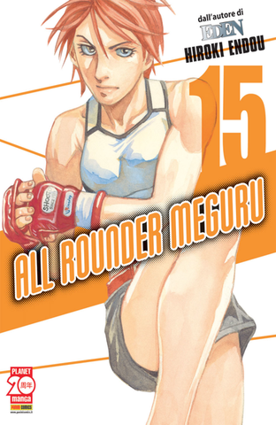 ALL ROUNDER MEGURU (201000) 15