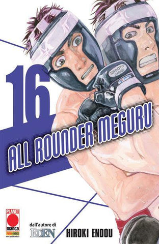 ALL ROUNDER MEGURU (201000) 16