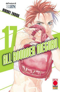 ALL ROUNDER MEGURU (201000) 17