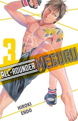 ALL ROUNDER MEGURU (201000) 3