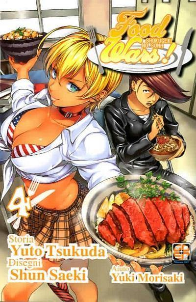 YOUNG COLLECTION #37 FOOD WARS 4