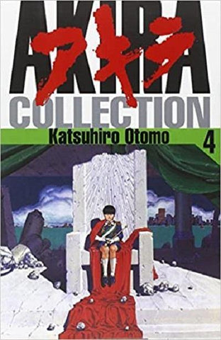 AKIRA COLLECTION (2005) 4