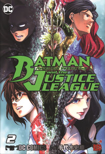MIRAI COLLECTION (201500) 34 BATMAN & THE JUSTICE LEAGUE 2