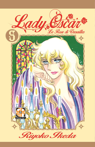 LADY COLLECTION (201500) 45 LADY OSCAR 5 LE ROSE DI VERSAILLES