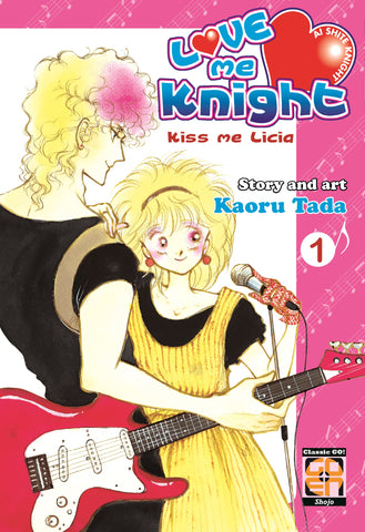 LADY COLLECTION (201100) 16 LOVE ME KNIGHT 1 1° RISTAMPA