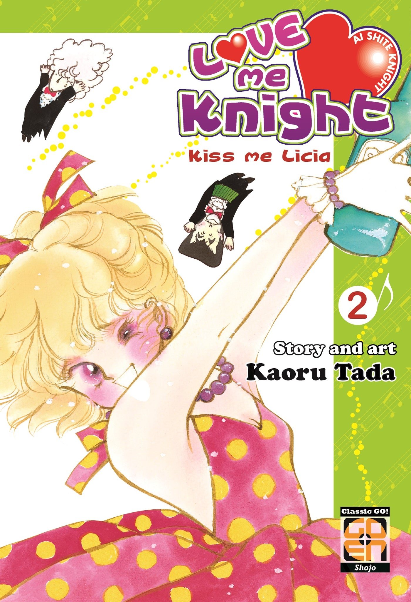 LADY COLLECTION (201100) 18 LOVE ME KNIGHT (201200) 2 di 7