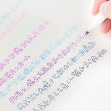 Load image into Gallery viewer, 【Last Day Promotion】Double Line Outline Pen,For Gift Card Writing & Drawing