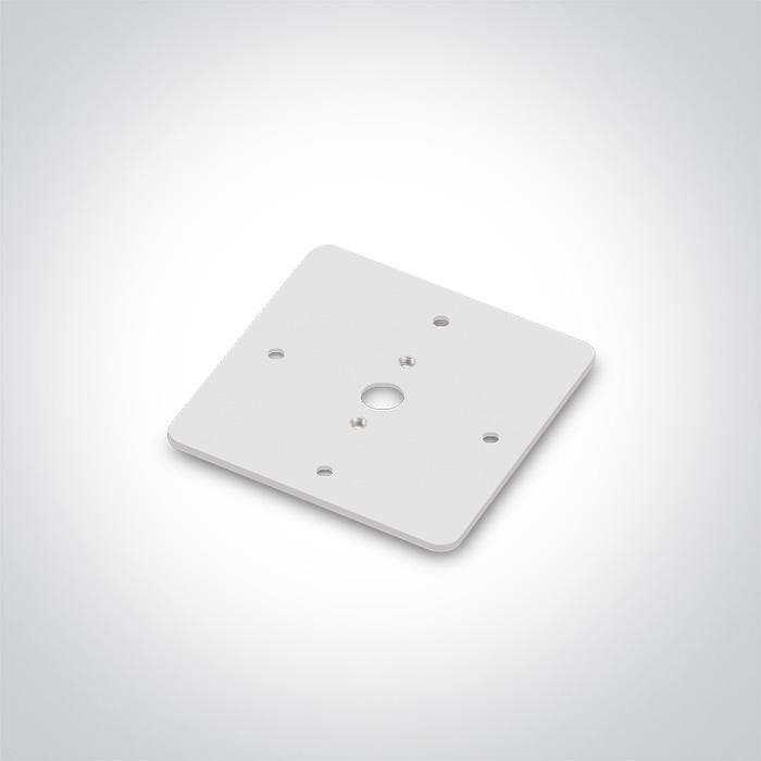 WHITE SQUARE PLATE FOR BS BOX