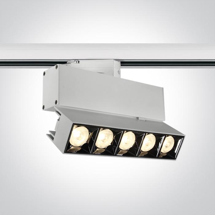WHITE TRACK LIGHT ADJUSTABLE 20W WW 38deg IP20 230V