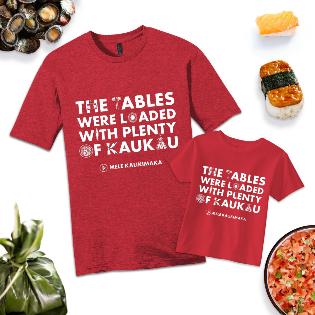 Haku Collective - Christmas Lū'au KIDS Unisex T-Shirt - Limited Edition