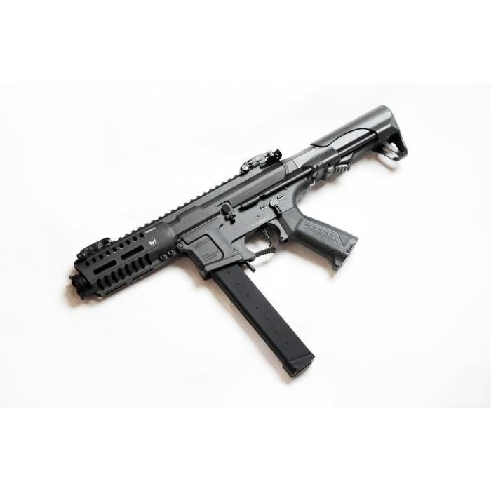 G&G ARP9 Battleship Grey CQB Airsoft AEG