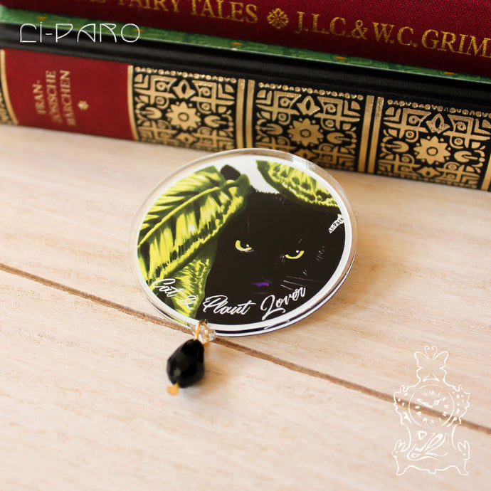 Cat & Plant Lover Pin