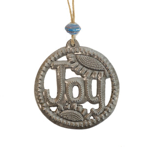 Round Word Ornament | Joy , Vineworks - Vineworks Fair Trade