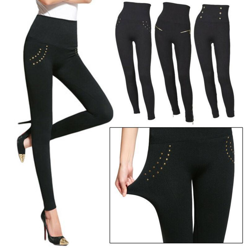 Ultimate High-Waisted Pants