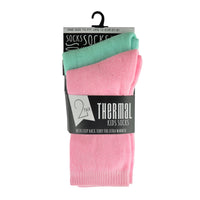 Kids Thermal Socks (2 Pack)