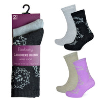 Ladies Cashmere Socks (2 Pack)