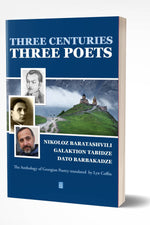 THREE CENTURIES - THREE POETS: An Anthology of Georgean Poetry / Bilingual Edition
