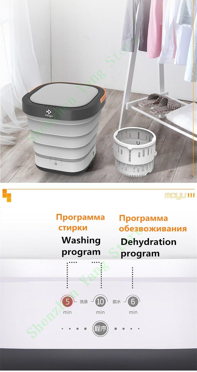 Mini Portable Washing Machine | Premium Portable Folding Mini Washing Machine